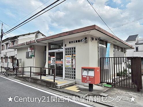 マンション(建物全部)-枚方市小倉町 枚方三栗郵便局まで846m
