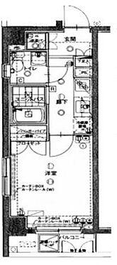マンション(建物一部)-北区浮間4丁目 グランティアラ浮間PARK・ライズプランニング