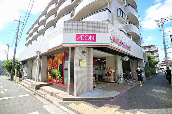 中古マンション-横浜市都筑区葛が谷 まいばすけっと 横浜高山店 20m