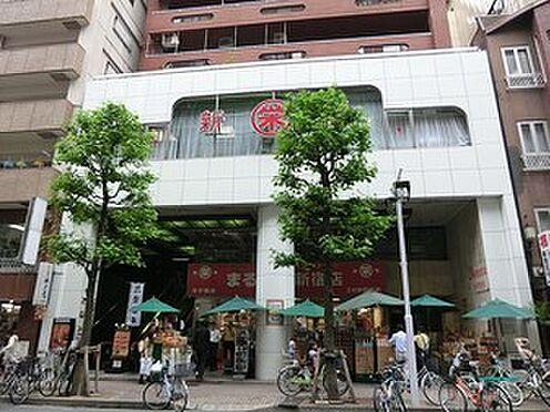 マンション(建物一部)-新宿区舟町 周辺環境:丸栄新宿店