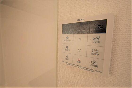 新築一戸建て-仙台市青葉区中山7丁目 給湯器リモコン