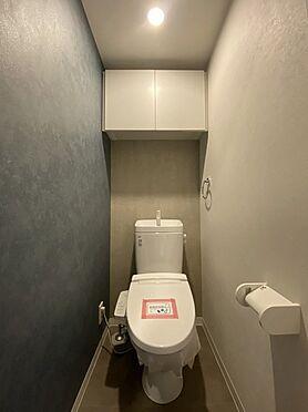 中古マンション-大阪市旭区高殿6丁目 トイレ