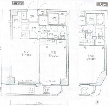 マンション(建物一部)-横浜市西区楠町 間取り