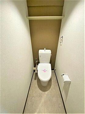 区分マンション-名取市増田2丁目 トイレ