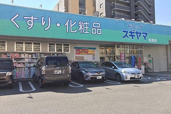 中古マンション-名古屋市中区松原2丁目 スギヤマ松原店まで約307m 徒歩約4分