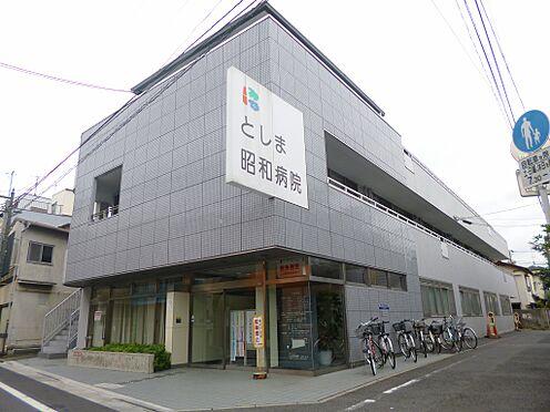 一棟マンション-新宿区中落合1丁目 【総合病院】としま昭和病院まで1649m