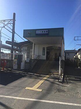 中古一戸建て-鶴ヶ島市大字下新田 一本松駅(1180m)