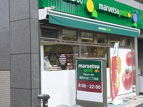 アパート-豊島区高田2丁目 【スーパー】マルエツプチ雑司が谷二丁目店まで476m