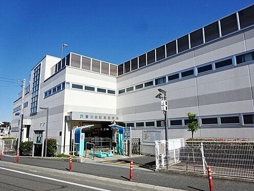 アパート-茅ヶ崎市香川2丁目 香川自転車駐車場まで610m