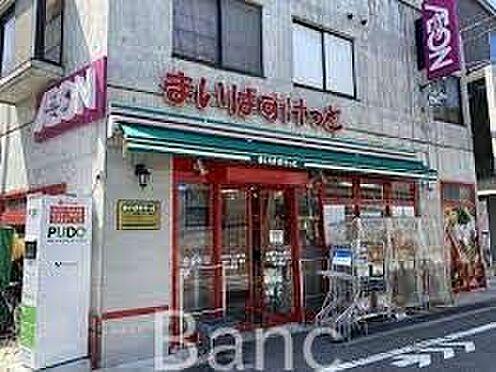 中古マンション-世田谷区赤堤1丁目 まいばすけっと経堂すずらん通り店 徒歩7分。 540m