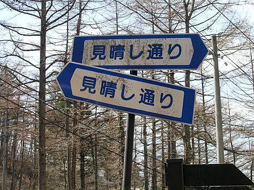 土地-北佐久郡軽井沢町大字軽井沢 物件はせせらぎの森内の「見晴らし通り」に面しております