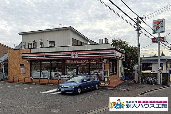 中古一戸建て-仙台市青葉区北山2丁目 周辺