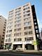 札幌市豊平区中の島一条1丁目 投資用マンション(区分)