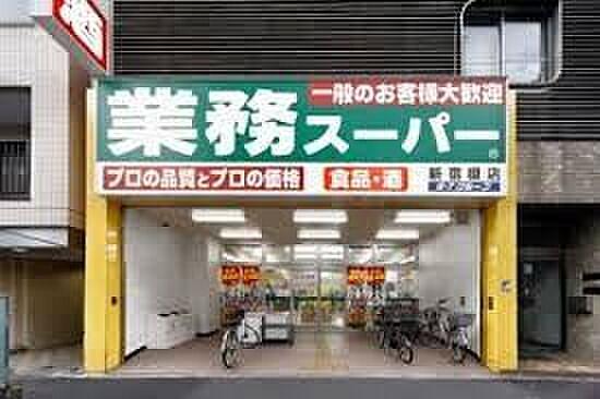 中古マンション-新宿区弁天町 業務スーパー新宿榎店 徒歩6分。 420m