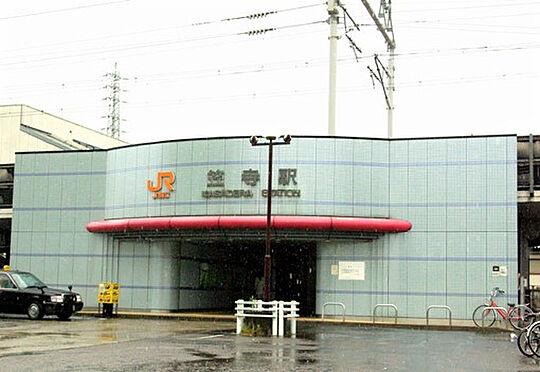 新築一戸建て-名古屋市南区戸部町3丁目 JR東海道本線「笠寺」駅 971m 徒歩約13分