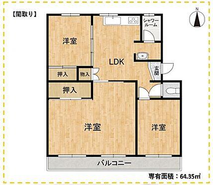 区分マンション-豊田市平和町4丁目 専有面積:64.35平米 使いやすい3LDKの間取り!