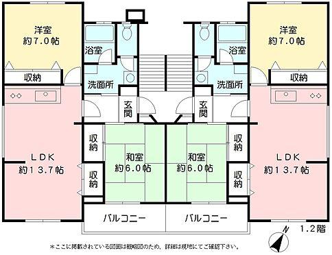 アパート-仙台市泉区南光台2丁目 こちらはイメージですので詳細は現地にてご確認下さい。