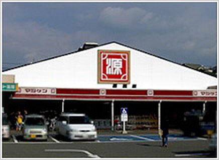 アパート-和歌山市西浜 【スーパー】(株)松源 西浜店まで696m