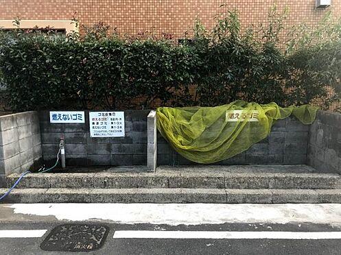 区分マンション-水戸市城東2丁目 その他