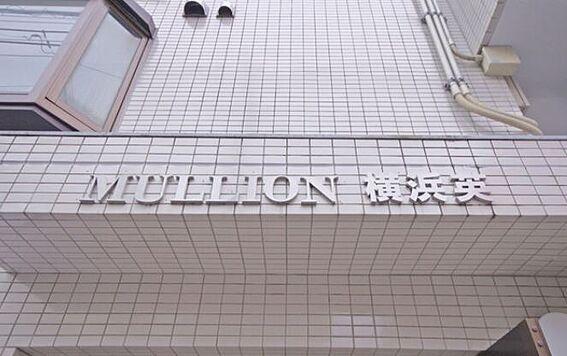 マンション(建物一部)-横浜市中区英町 マリオン横浜英町・ライズプランニング