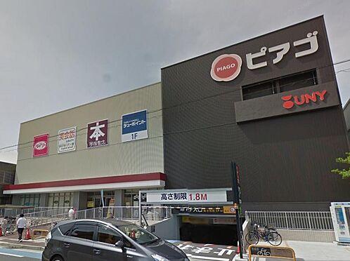 新築一戸建て-名古屋市守山区守山2丁目 ピアゴ守山店まで徒歩約12分(939m)