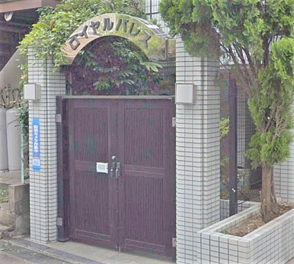 区分マンション-松戸市西馬橋幸町 その他
