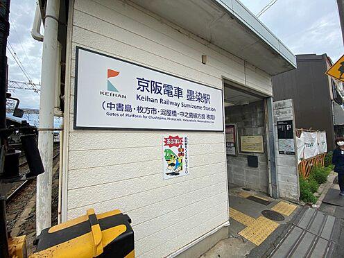 店舗・事務所・その他-京都市伏見区深草大亀谷東寺町 徒歩 約14分(約1070m)