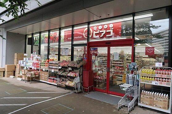 マンション(建物一部)-港区芝浦2丁目 ミニビアゴ芝浦2丁目店2号館まで徒歩2分(152m)24時間営業スーパー。急な買い物や会社帰りも買物できます。