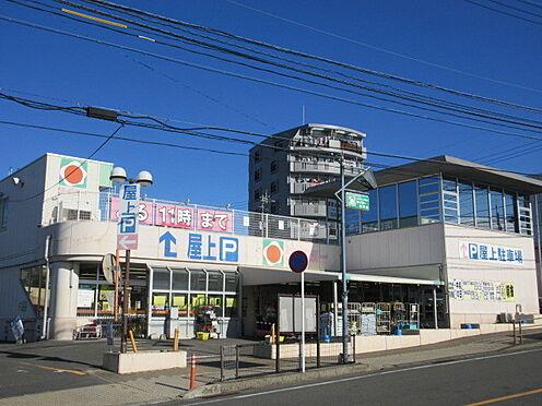 建物全部その他-鹿児島市吉野町 タイヨー吉野店 徒歩 約6分(約404m)