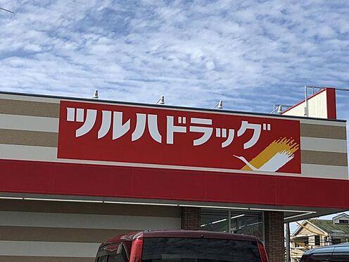 アパート-福岡市東区水谷1丁目 ツルハドラッグ若宮店 431 m