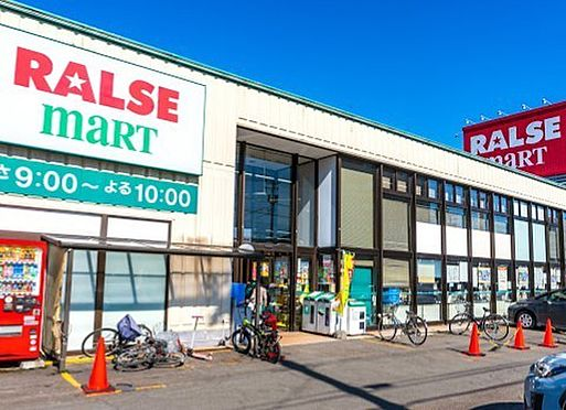 マンション(建物一部)-札幌市西区二十四軒四条7丁目 ラルズマート 山の手店 徒歩 約12分(約950m)