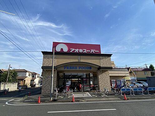 区分マンション-名古屋市中川区助光2丁目 アオキスーパー一色新町店まで883m徒歩約11分