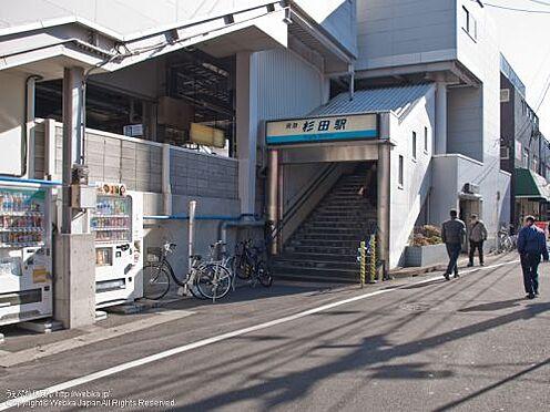 中古マンション-横浜市磯子区杉田4丁目 【駅】杉田駅まで421m