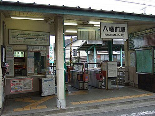 中古一戸建て-和歌山市古屋 【駅】八幡前駅まで506m