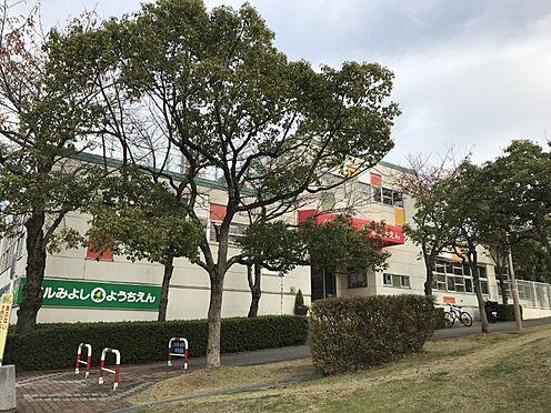 中古マンション-みよし市三好丘5丁目 ベル三好幼稚園まで徒歩約5分(約342m)