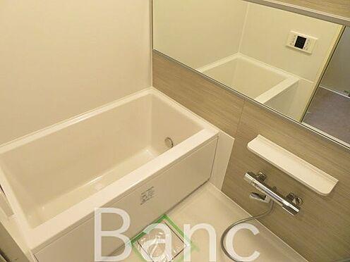 中古マンション-世田谷区南烏山3丁目 追炊き浴室換気乾燥機能付きシステムユニットバス