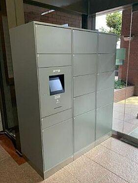 区分マンション-大阪市淀川区西中島2丁目 便利な宅配BOX完備