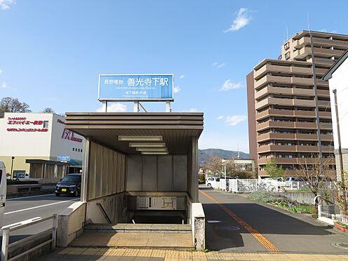マンション(建物一部)-長野市三輪6丁目 徒歩 約2分(約150m)