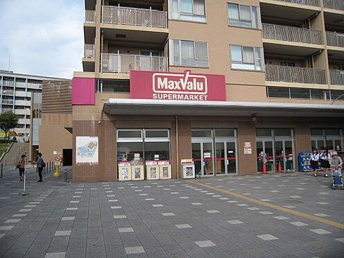 中古マンション-名古屋市千種区自由ケ丘2丁目 マックスバリュ自由ヶ丘まで約300m 徒歩約4分