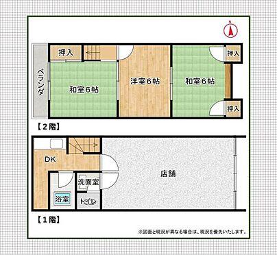 戸建賃貸-名古屋市南区堤起町2丁目 ご内覧希望の際はお気軽にお問い合わせくださいませ♪図面と現況が異なる場合は現況を優先いたします。