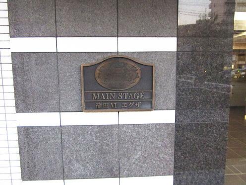 マンション(建物一部)-大田区蒲田3丁目 エントランス
