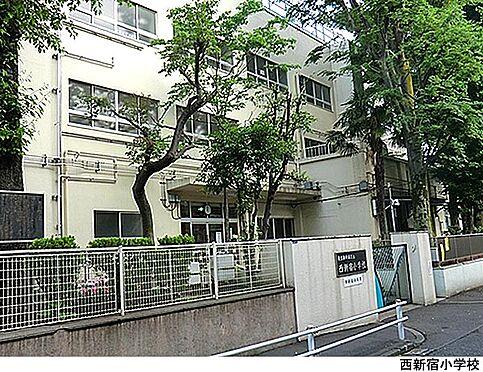 マンション(建物一部)-新宿区西新宿6丁目 西新宿小学校