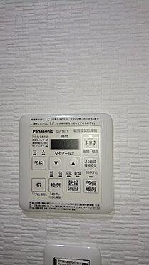 中古マンション-越谷市蒲生茜町 暖房換気乾燥機付きです