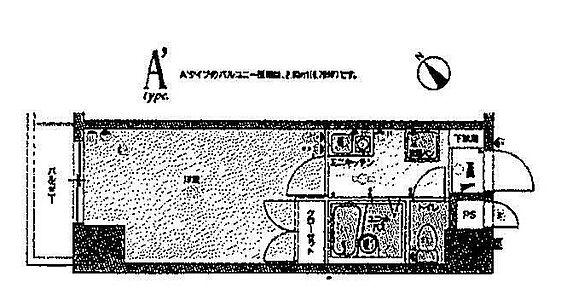 中古マンション-千代田区飯田橋2丁目 間取り