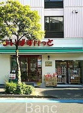 中古マンション-江戸川区中葛西5丁目 まいばすけっと西葛西駅東店 徒歩4分。 310m