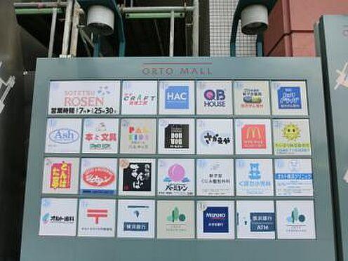 アパート-横浜市神奈川区入江1丁目 オルトヨコハマ 飲食店や商店が立ち並ぶ商業施設