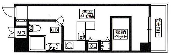 区分マンション-神戸市長田区大橋町3丁目 室内洗濯機置き場あり