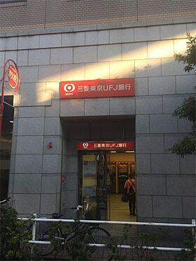 マンション(建物一部)-板橋区仲町 三菱東京UFJ銀行 板橋区役所前出張所(1340m)