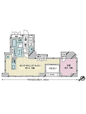 中古マンション-中央区八丁堀2丁目 間取り