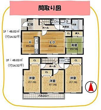 中古一戸建て-岡崎市上地1丁目 土地面積:120.3平方メートル/建物面積:96.04平方メートル